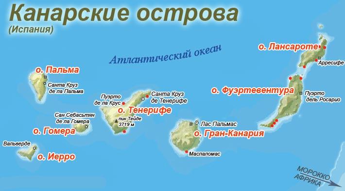 Где находиться канарские острова на карте